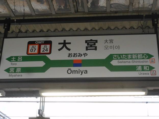 JU07/JS24 大宮 Ōmiya