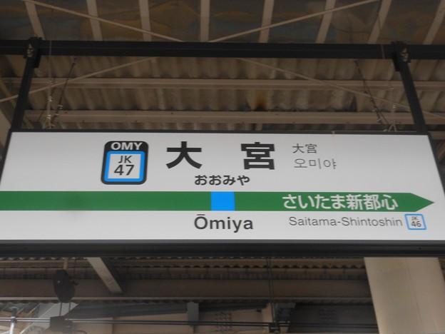 JK47 大宮 Ōmiya