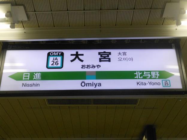 JA26 大宮 Ōmiya