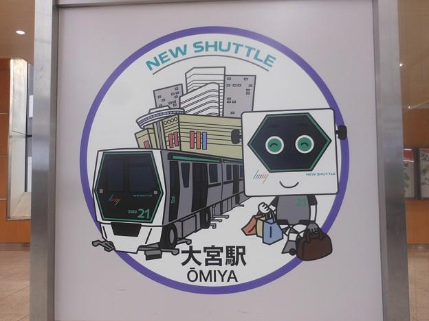 NS01 大宮 Ōmiya