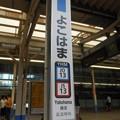 JO13/JS13 横浜 Yokohama