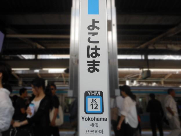 JK12 横浜 Yokohama