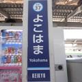 Photos: KK37 横浜 Yokohama