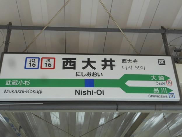 JO16/JS16 西大井 Nishi-Ōi