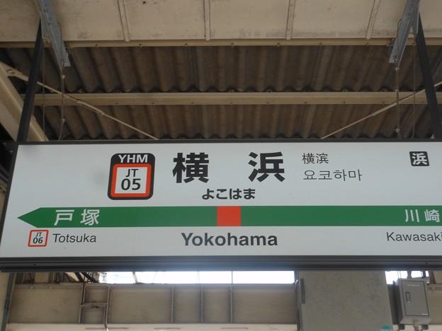 JT05 横浜 Yokohama