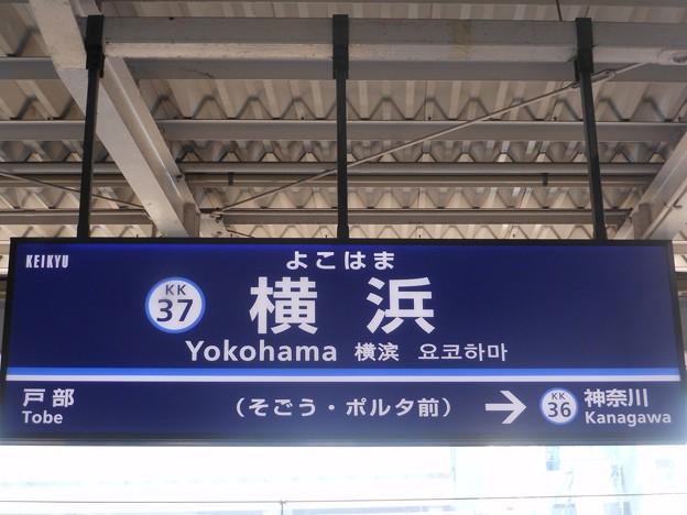 KK37 横浜 Yokohama