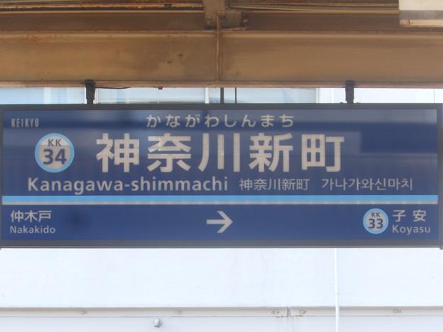 KK34 神奈川新町 Kanagawa-Shimmachi