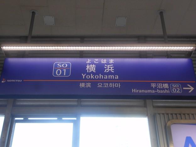 SO01 横浜 Yokohama