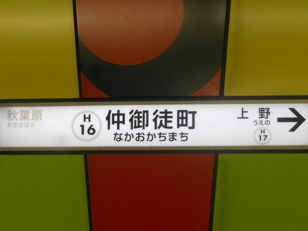 H16 仲御徒町 Naka-Okachimachi