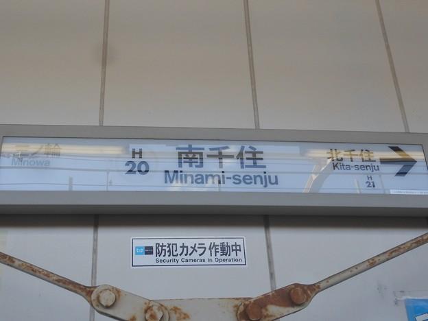 H20 南千住 Minami-Senju