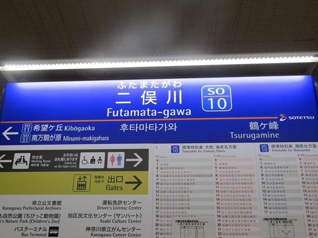 SO10 二俣川 Futamata-gawa