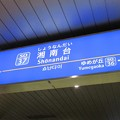SO37 湘南台 Shōnandai