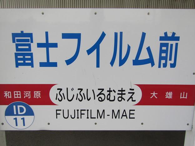 ID11 富士フイルム前 Fujifilm-Mae