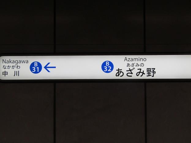 B32 あざみ野 Azamino