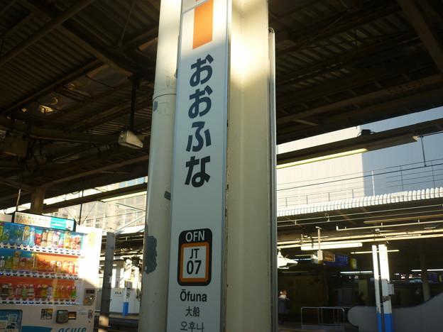 JT07 大船 Ōfuna