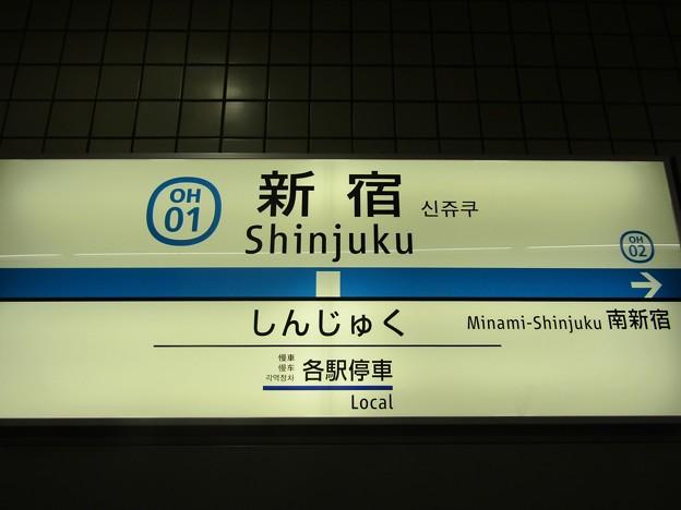 OH01 新宿 Shinjuku