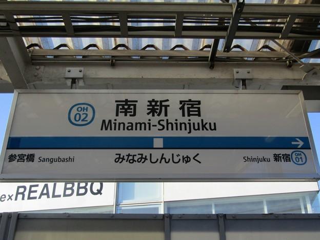 OH02 南新宿 Minami-Shinjuku