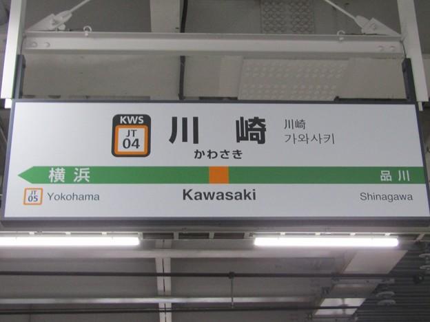 JT04 川崎 Kawasaki