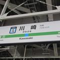JK16 川崎 Kawasaki