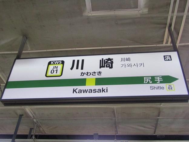 JN01 川崎 Kawasaki