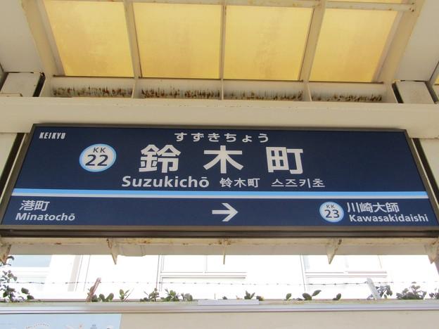 KK22 鈴木町 Suzukichō