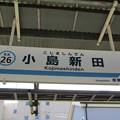 Photos: KK26 小島新田 Kojimashinden