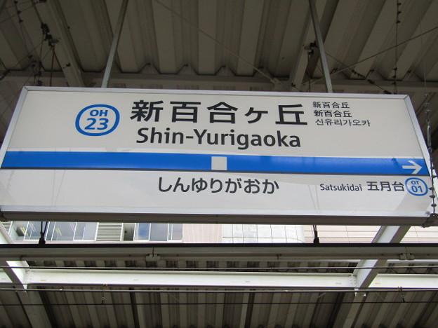 OH23 新百合ヶ丘 Shin-Yurigaoka