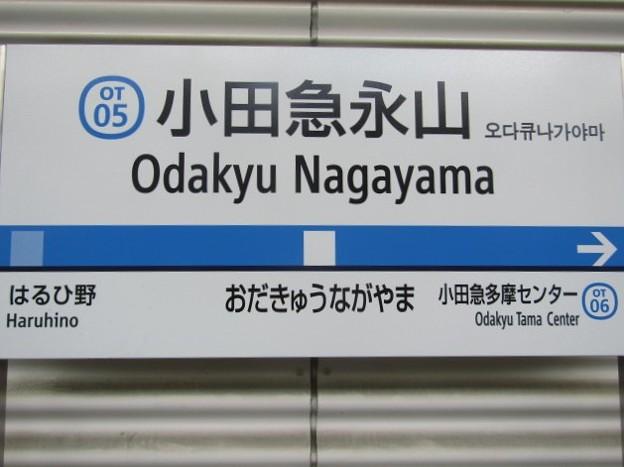 OT05 小田急永山 Odakyū Nagayama