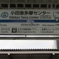 OT06 小田急多摩センター Odakyū Tama Center