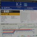 SO08 西谷 Nishiya