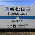 OH41 新松田 Shin-Matsuda