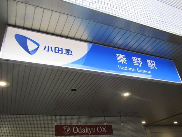 OH39 秦野 Hadano