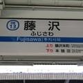 OE13 藤沢 Fujisawa