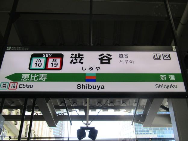 JA10/JS19 渋谷 Shibuya