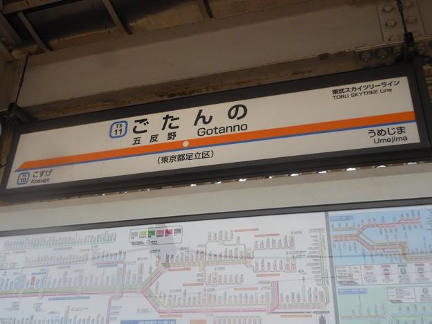 TS11 五反野 Gotanno