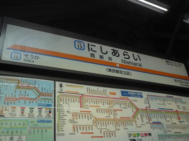 TS13 西新井 Nishiarai