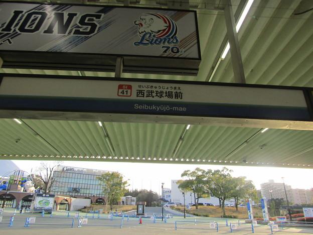 SI41 西武球場前 Seibukyūjō-Mae