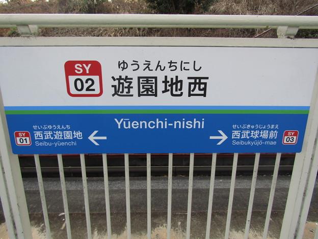 SY02 遊園地西 Yūenchi-Nishi