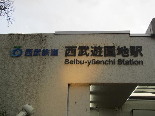 ST07/SY01 西武遊園地 Seibu-Yūenchi