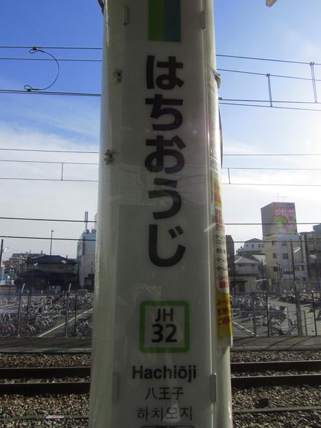 JH32 八王子 Hachiōji