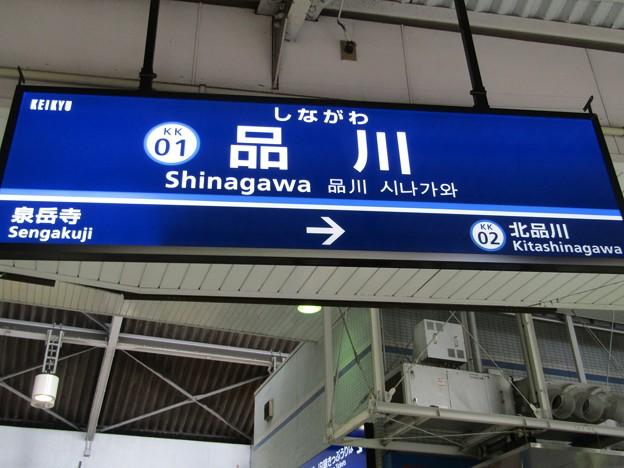 KK01 品川 Shinagawa