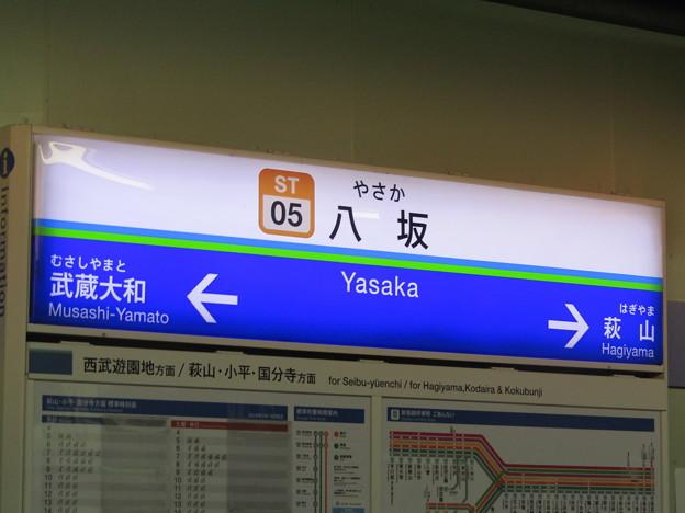 ST05 八坂 Yasaka