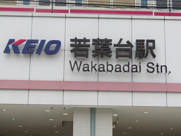 KO39 若葉台 Wakabadai