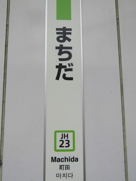 JH23 町田 Machida