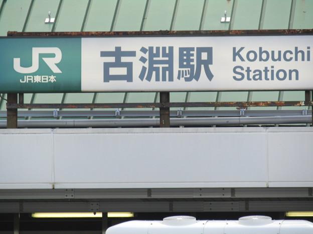 JH24 古淵 Kobuchi