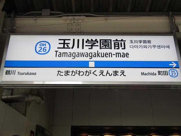 OH26 玉川学園前 Tamagawagakuen-Mae