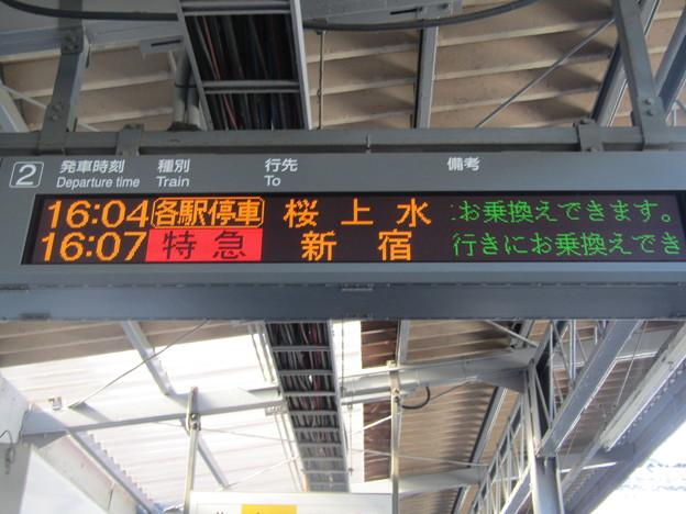 京王電鉄 分倍河原駅2番線 発車標#1