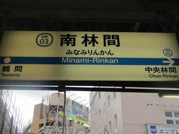 OE03 南林間 Minami-Rinkan