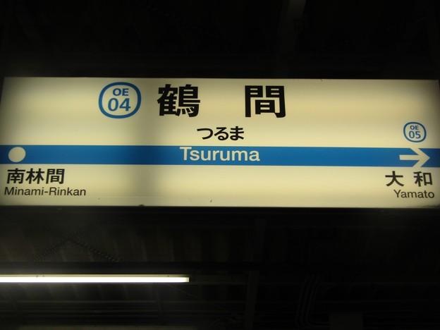 OE04 鶴間 Tsuruma