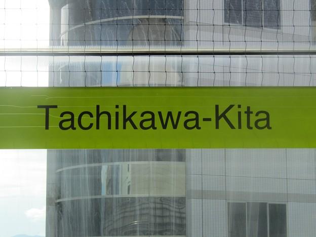 TT12 立川北 Tachikawa-Kita